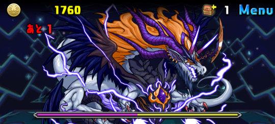 イザナミ降臨 超地獄級 2F 神龍
