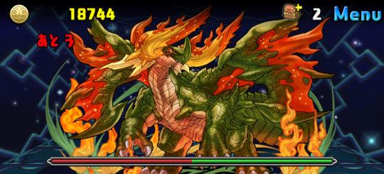 ディアゴルドス降臨! 超地獄級 3F ジェネレイトアースドラゴン