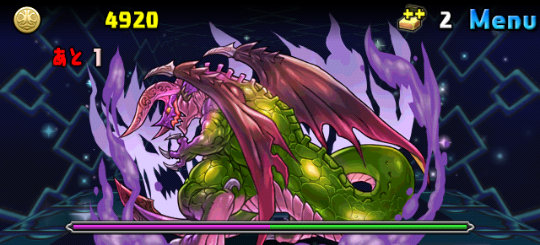 アーミル降臨! 超地獄級 3F 黒樹星・ファフニール