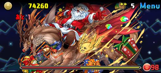 サンタクロース降臨! 超地獄級 ボス サンタクロース