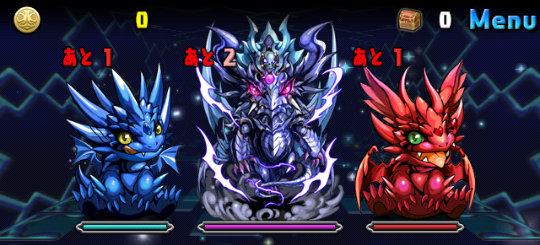 超極限ドラゴンラッシュ! 超絶地獄級 1F ヘビーメタルドラゴン