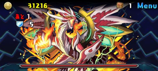 超極限ドラゴンラッシュ! 超絶地獄級 2F ワングレン