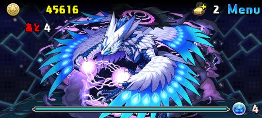 超極限ドラゴンラッシュ! 超絶地獄級 3F ベイツール