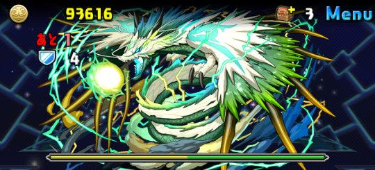 超極限ドラゴンラッシュ! 超絶地獄級 4F スリーディア