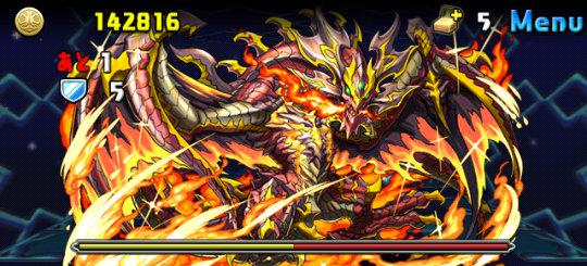 超極限ドラゴンラッシュ! 超絶地獄級 6F リファイブ