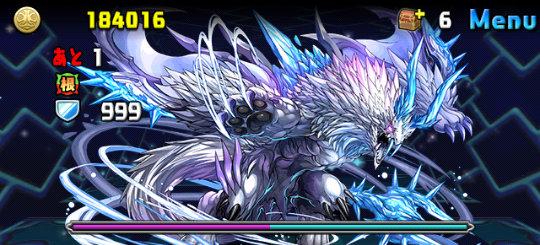 超極限ドラゴンラッシュ! 超絶地獄級 7F イルシックス