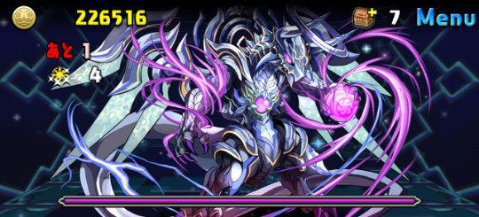超極限ドラゴンラッシュ! 超絶地獄級 ボス 黒天の真龍王・ゼローグ