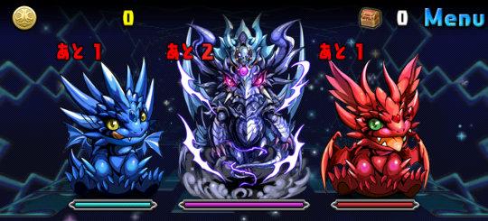 超極限ドラゴンラッシュ! 壊滅級 1F ヘビーメタルドラゴン