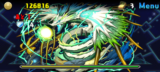 超極限ドラゴンラッシュ! 壊滅級 4F スリーディア