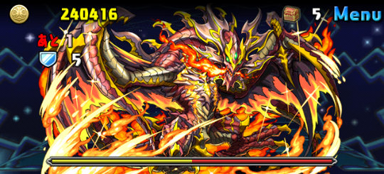 超極限ドラゴンラッシュ! 壊滅級 6F リファイブ