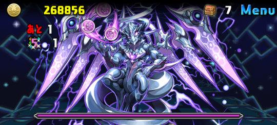 超極限ドラゴンラッシュ! 壊滅級 8F ゼローグ∞