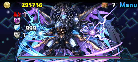 超極限ドラゴンラッシュ! 壊滅級 ボス 黒天の真龍王・ゼローグ∞
