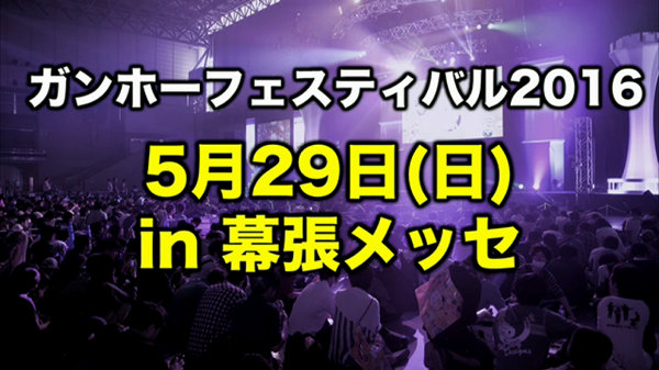 a445_japancup160219_media1