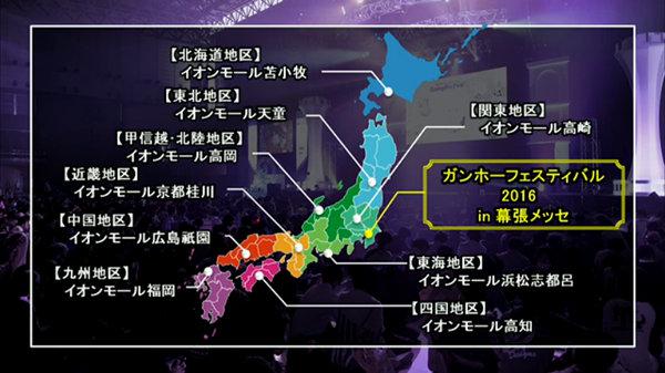 a445_japancup160219_media2