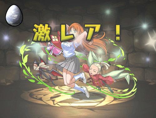 BLEACHコラボ6回目 井上織姫