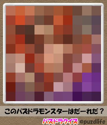 パズドラモザイククイズ47-2