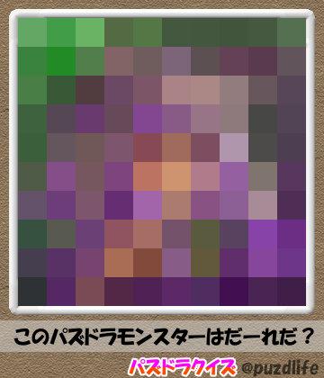 パズドラモザイククイズ47-3