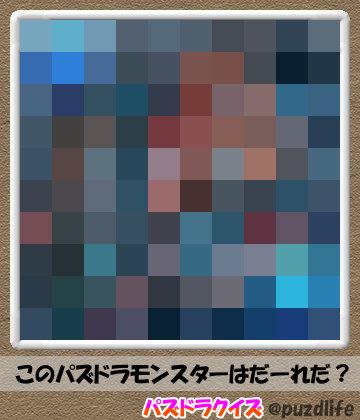 パズドラモザイククイズ47-5