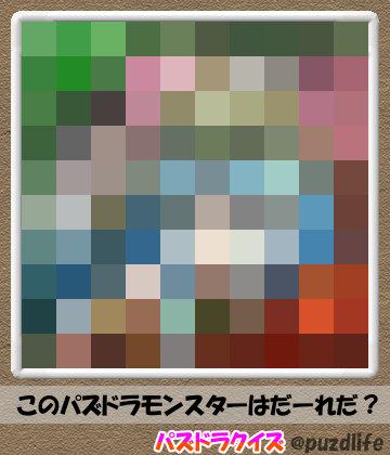 パズドラモザイククイズ47-6