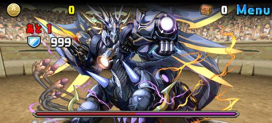 チャレンジダンジョン25 Lv9<攻撃悪魔強化> 1F デモンハダル