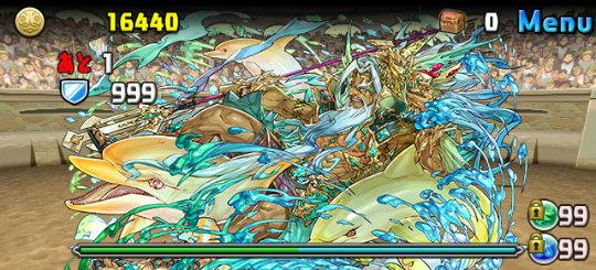 チャレンジダンジョン25 Lv9<攻撃悪魔強化> 3F 覚醒エーギル