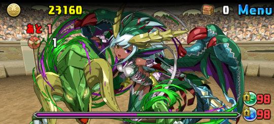 チャレンジダンジョン25 Lv9<攻撃悪魔強化> 4F 悠久の緑龍喚士・ソニア