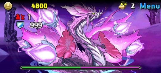 ヨルムンガンド降臨! 超地獄級 3F 紫の華龍・オーキッド