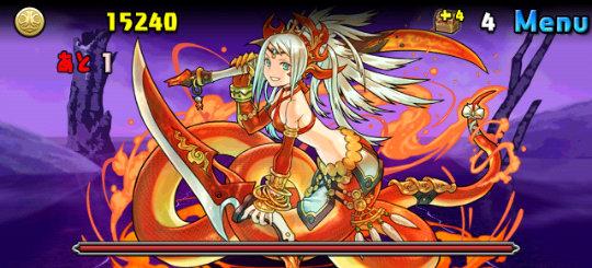 ヨルムンガンド降臨! 超地獄級 5F 紅蓮華の女傑・エキドナ