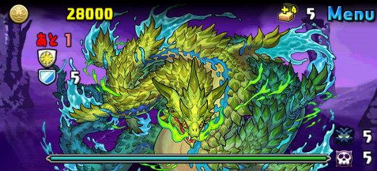 ヨルムンガンド降臨! 超地獄級 ボス 神脅の毒蛇・ヨルムンガンド
