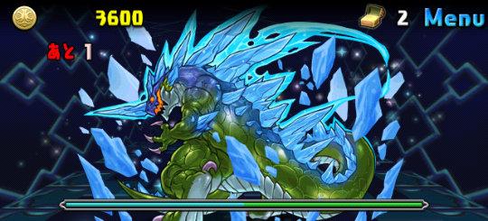 ガイア降臨! 超地獄級 2F 蒼樹星・ファフニール