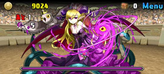 チャレンジダンジョン26 Lv6 3F 漆黒夜の魔姫・リリス