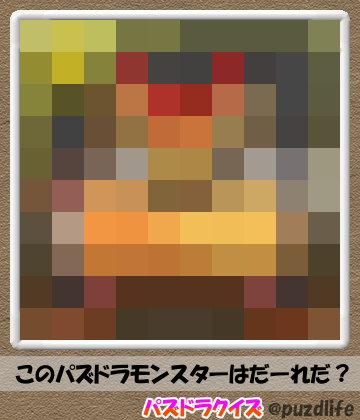 パズドラモザイククイズ48-1