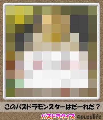 パズドラモザイククイズ48-4