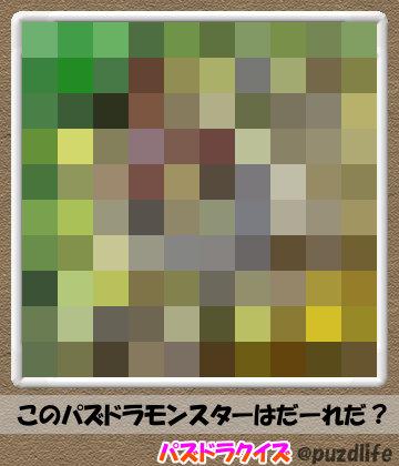 パズドラモザイククイズ48-6