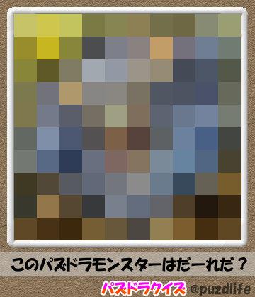 パズドラモザイククイズ48-7
