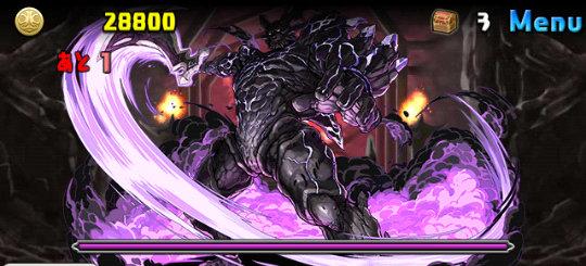 ファイナルファンタジーコラボ2 超級 4F 闇の王