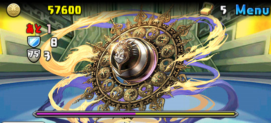 ファイナルファンタジーコラボ2 超級 ボス オーファン・第2形態