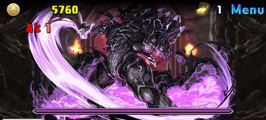 ファイナルファンタジーコラボ2 上級 4F 闇の王