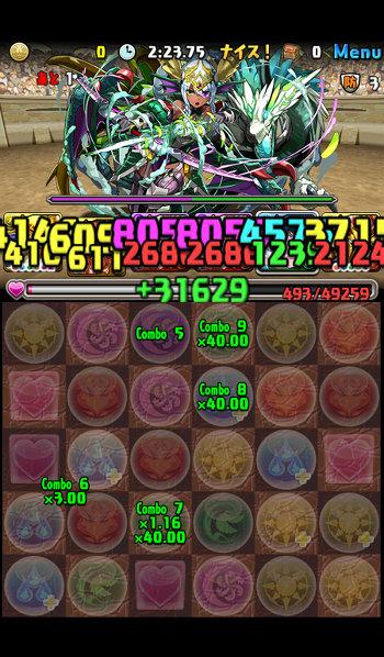 チャレンジダンジョン26Lv10 1F 緑ソニア