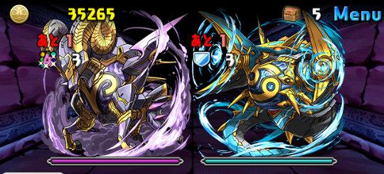 冥と海の鉄星龍<闇属性強化> 超地獄級 ボス キャンサー、アリエス