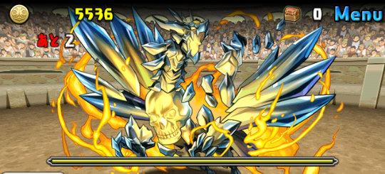 チャレンジダンジョン27 Lv4 ボス 神秘の結晶龍・クリスタルスカル