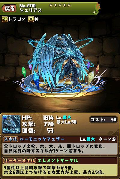 a785_new_monster160331_media1