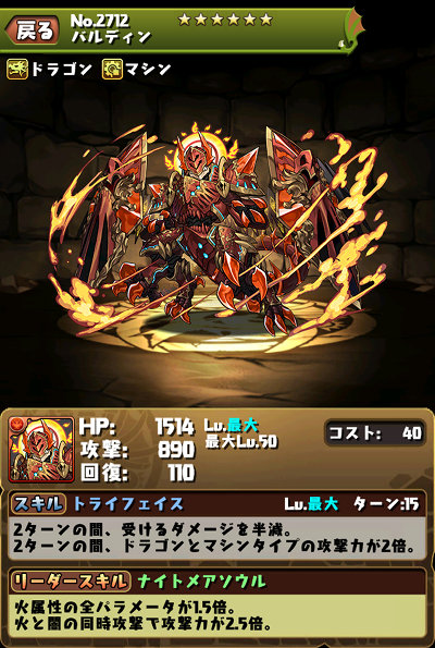 a785_new_monster160331_media2