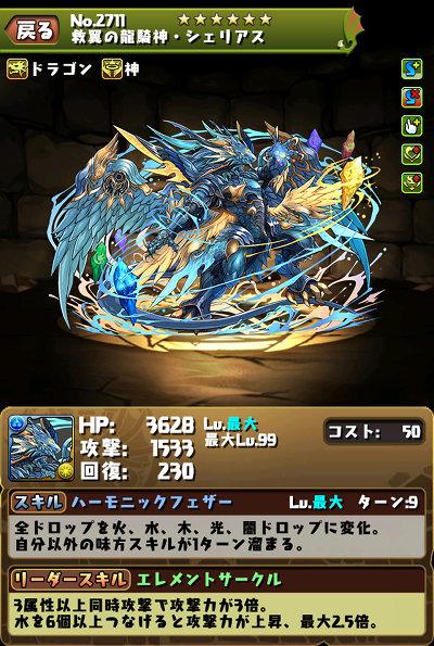 a785_new_monster160331_media3