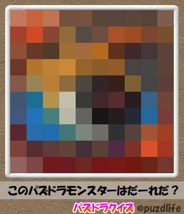 パズドラモザイククイズ49-1