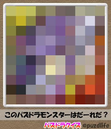 パズドラモザイククイズ49-2