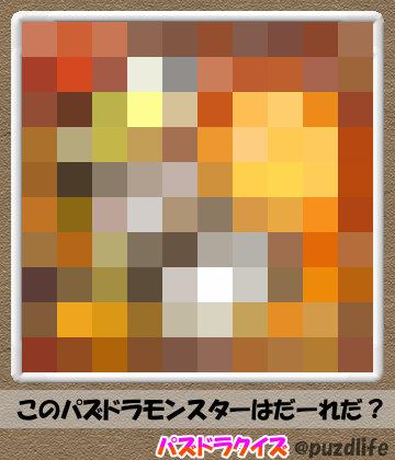 パズドラモザイククイズ49-3