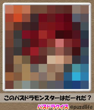 パズドラモザイククイズ49-6