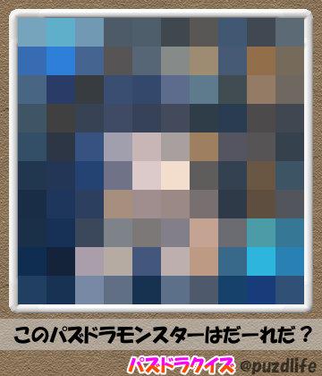パズドラモザイククイズ49-7