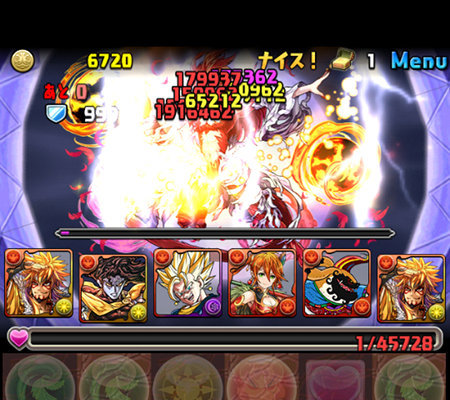 FFコラボ2地獄級 2F ダブル攻撃態勢・火